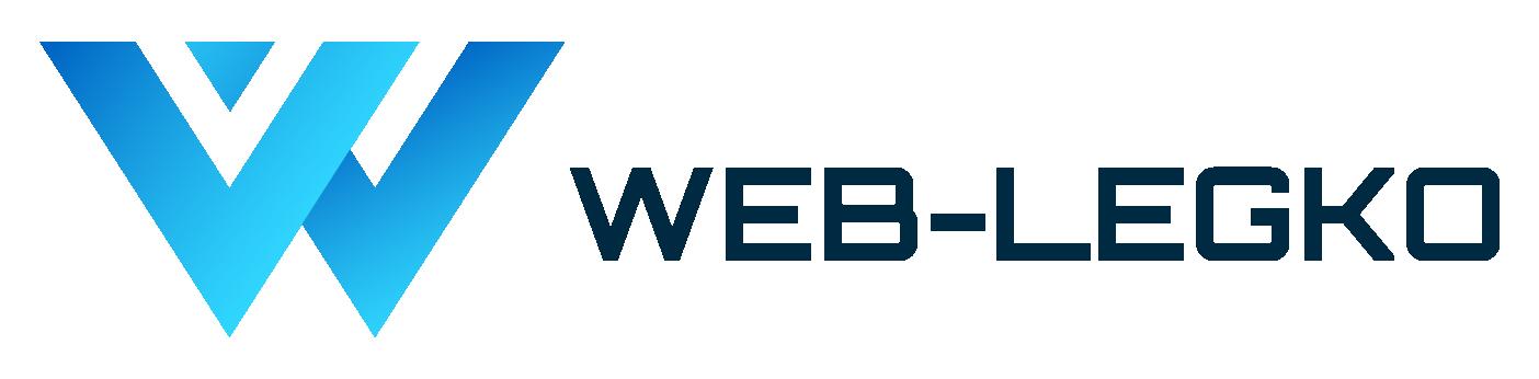 WebLegko